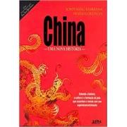 China - uma nova história