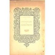 Contemplação de Ouro Preto (1ª edição)