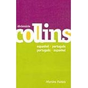 DICIONARIO COLLINS ESPANHOL - PORTUGUES / PORTUGUES - ESPANHOL
