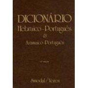 DICIONARIO HEBRAICO-PORTUGUES E ARAMAICO-PORTUGUES