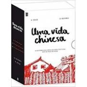 Uma vida chinesa. A história da China de Mao Tsé-Tung até os dias de hoje. Box: 3 volumes