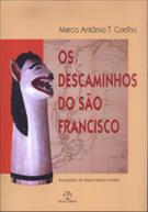 OS DESCAMINHOS DO SAO FRANCISCO