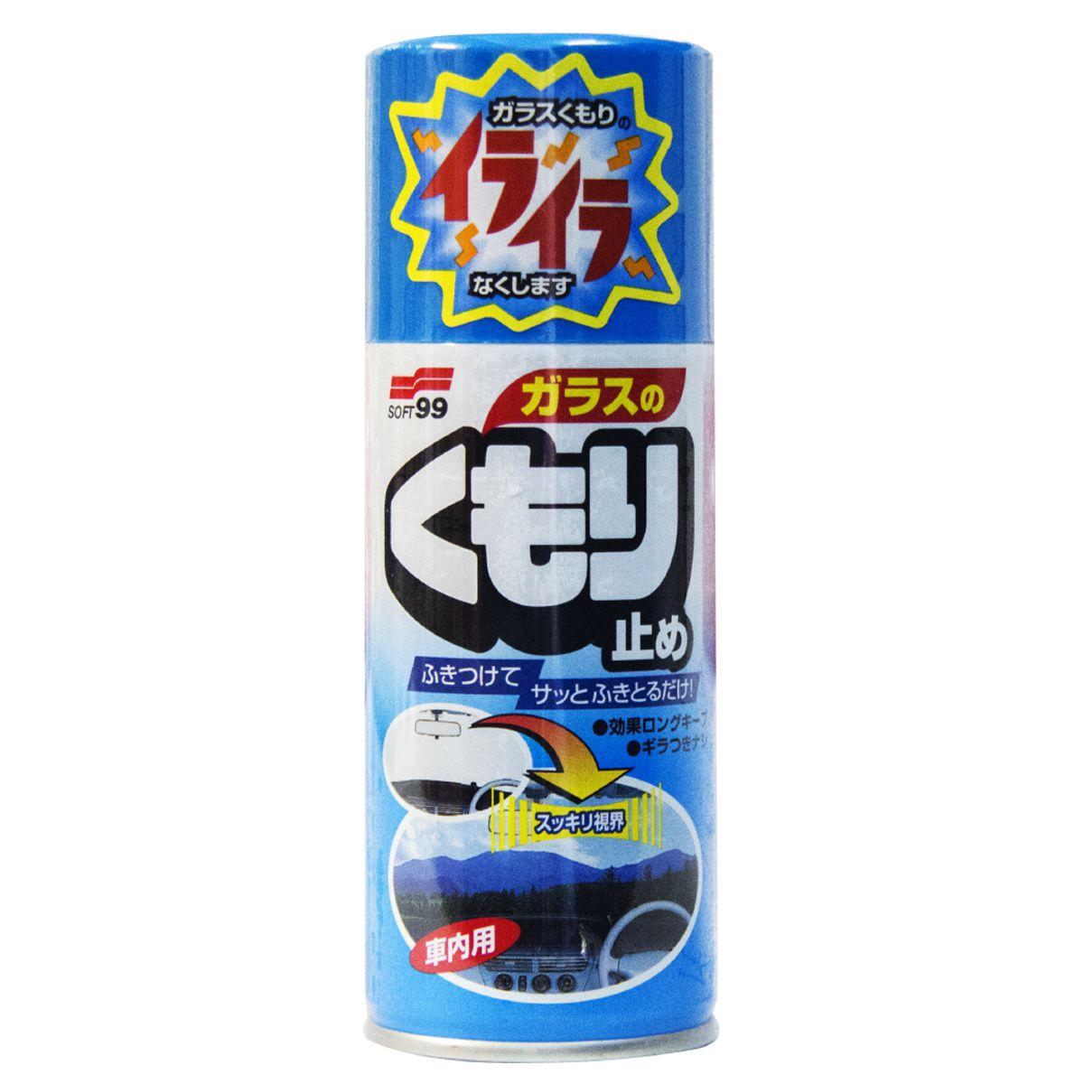 Kit 2 Anti Embaçante Aerossol+ Gel Fukupika Soft99