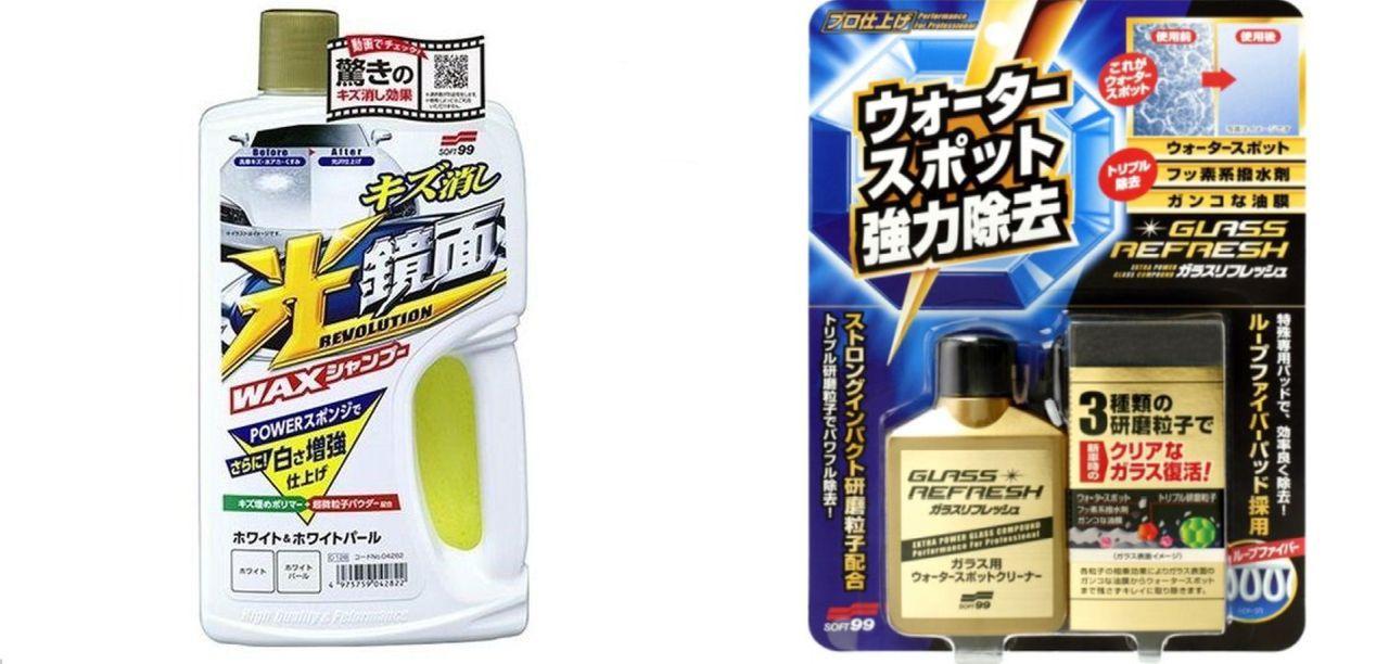 kit Shampoo com Cera Cores Claras White Gloss +Removedor de Manchas Glass Stain