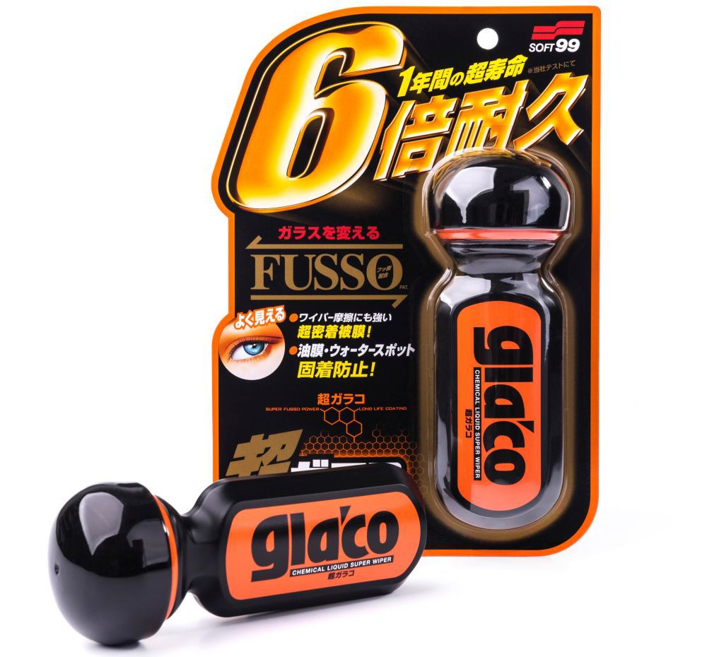 Kit Ultra Glaco+Flanela+Revox+Restaurax+Espuma