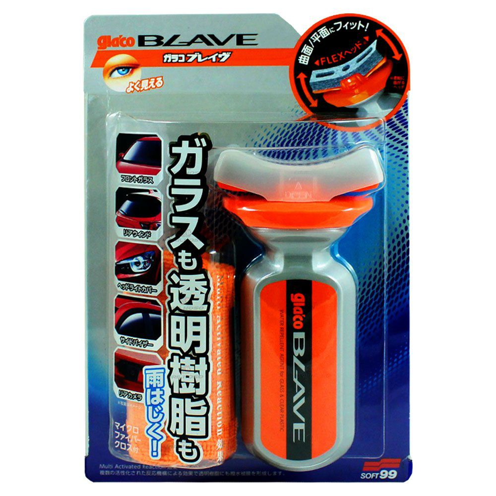 Repelente de Agua para Viseiras de Motos Glaco Blave 70ml Soft99