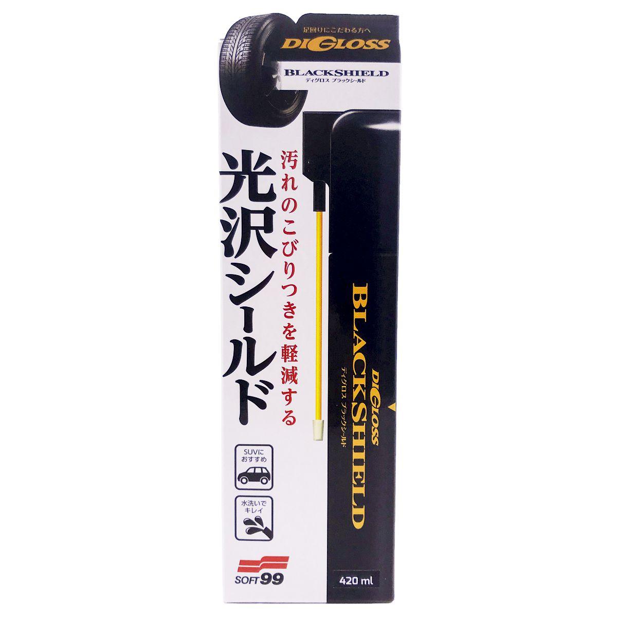 Silicone de Alta Performance Digloss Brilho e Proteção Aerossol 420ml Soft99