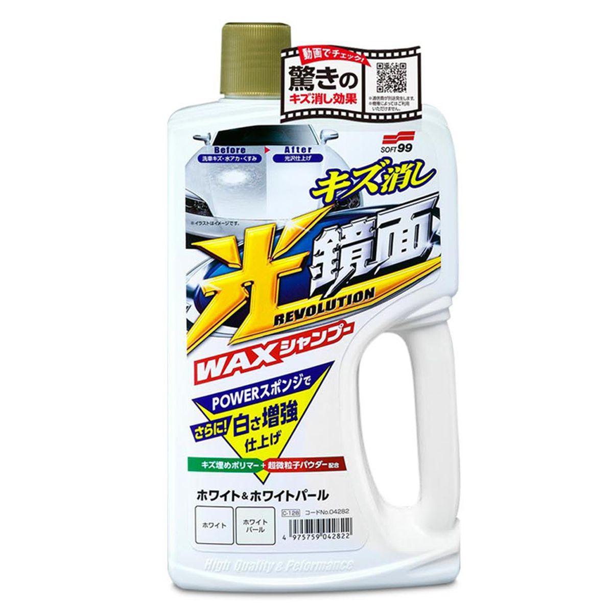 Shampoo com Cera Preenchedor de Riscos para Cores Claras White Gloss 700ml Soft99