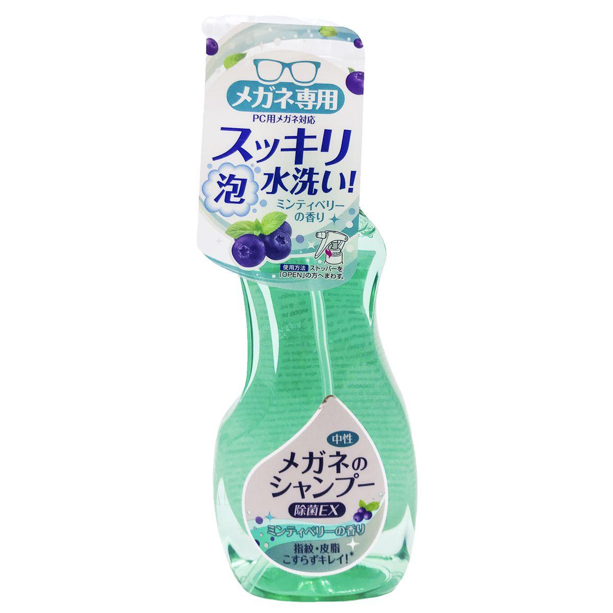 Shampoo Spray para Óculos Extra Clean Mint Berry 200ml Soft99