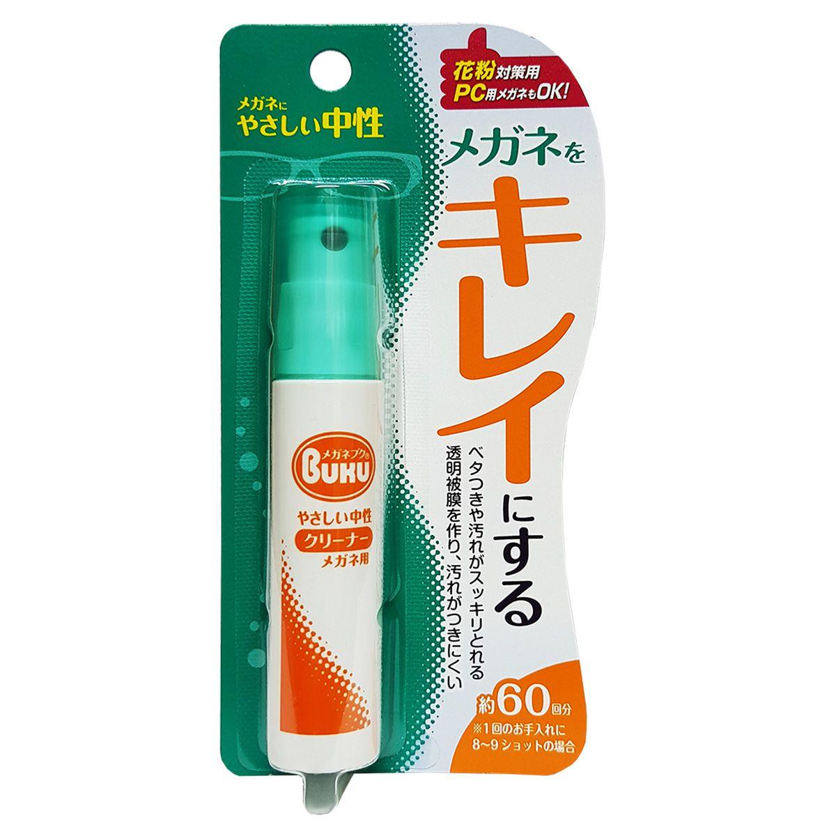 Spray Limpante Higienizador de Óculos 18ml Soft99