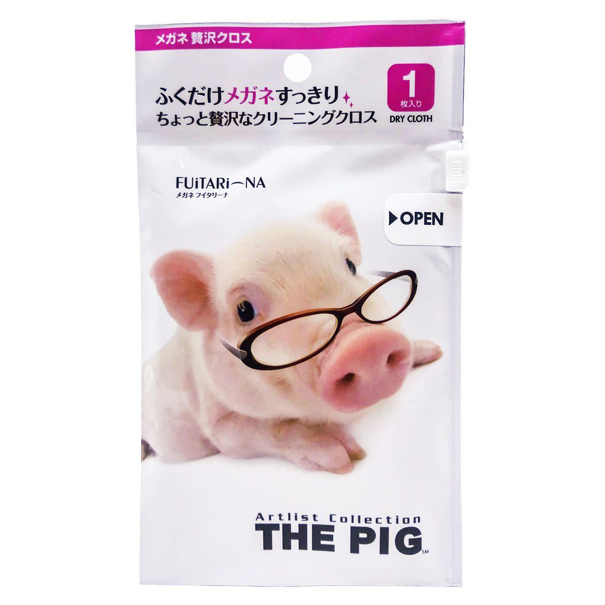 Tecido Premium para Limpeza de Óculos The Pig Soft99