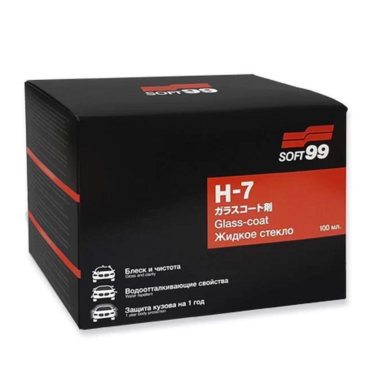 Vitrificador de Pinturas H7 Coating Glass Coat 100ml Soft99