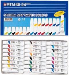 Aquarela Sakura Water Colors com 24cores(EMW24)