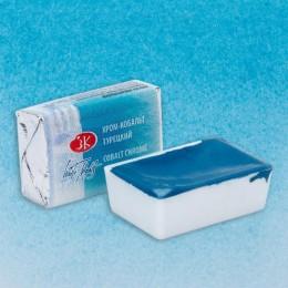 Aquarela White N Past. Chrome Cobalt Turkish 533