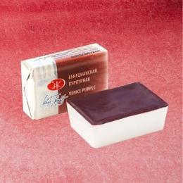 Aquarela White N Pastilha Cor Venetian Red 357