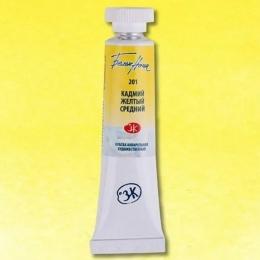 Aquarela White N Tubo Cadmium Yellow Medium 201