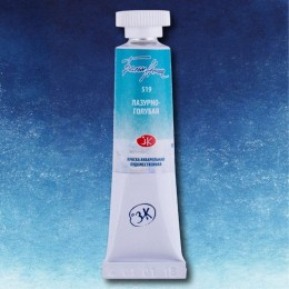 Aquarela White Nights em Tubo Azure Blue 519