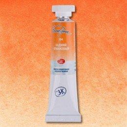 Aquarela White Nights em Tubo Cadmium Orange 304