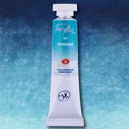 Aquarela White Nights em Tubo  Turquoise Blue 507