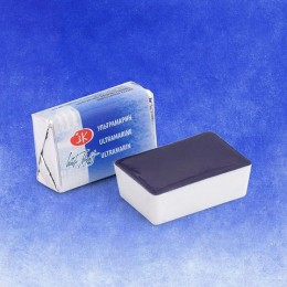 Aquarela White Nights Pastilha Cor Ultramarine 511