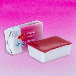 Aquarela White Nights Pastilha Neon Pink 368