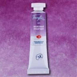 Aquarela White Nights Tubo Quinacridone Violet 621