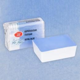 Aquarela Whites N Pastilhas Pasteis Royal Blue 528