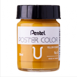 TINTA POSTER COLOR-AMARELO OCRE (T06)