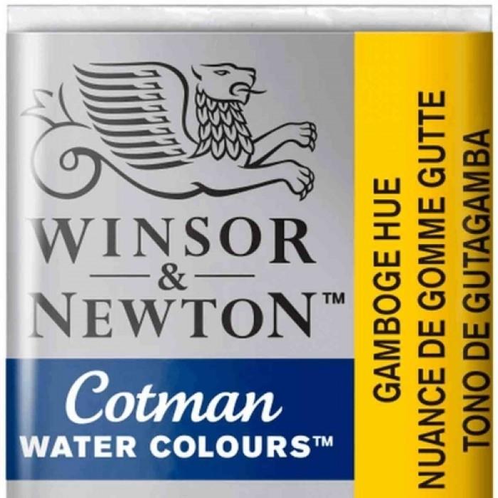 Aquarela Cotman W&N Gamboge Hue Half Pan 266