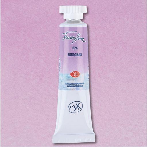 Aquarela White N em Tubo Tons Pasteis Lilac 626