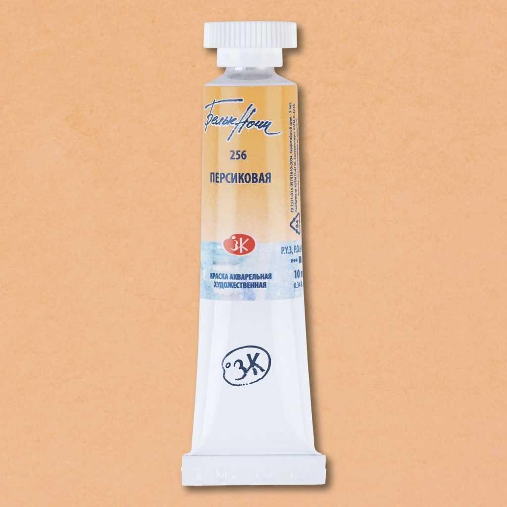 Aquarela White N em Tubo Tons Pasteis Peach 256