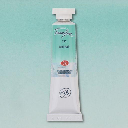 Aquarela White N em TuboTons Pasteis  Mint 735