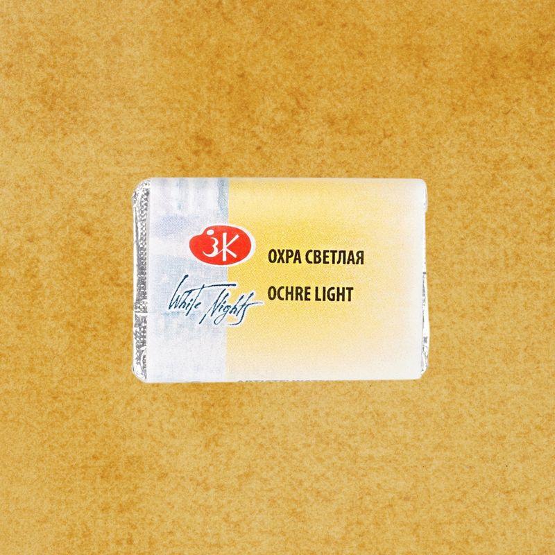 Aquarela White N Past Tons Pastel Ochre Light 206