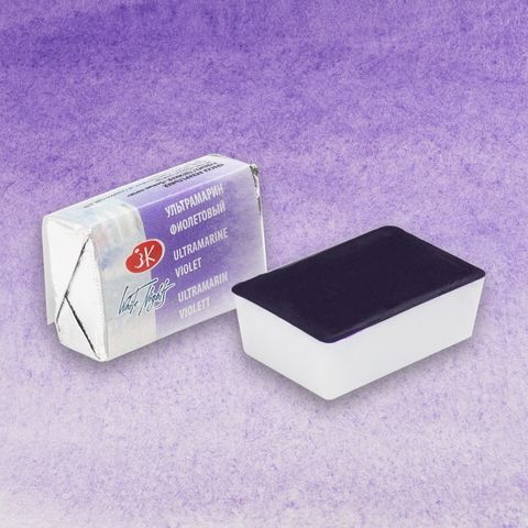 Aquarela White N Pastilha Ultramarine Violte 613