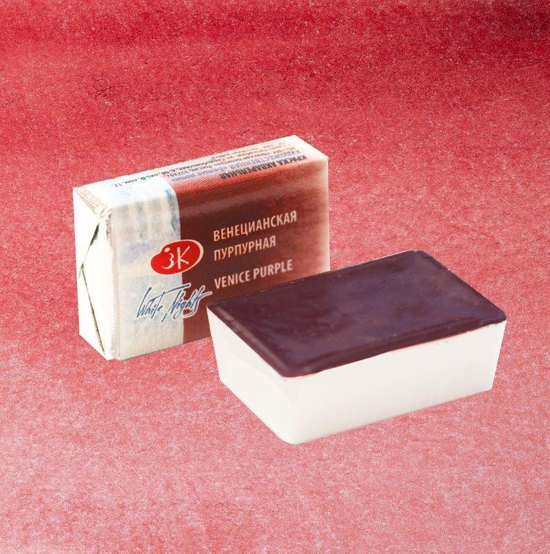 Aquarela White N Pastilha Venetian Purple 365