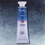 Aquarela White Nights em Tubo Cor Indigo 516