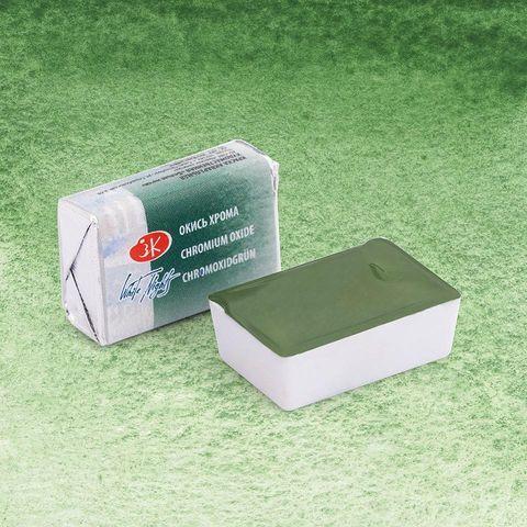 Aquarela White Nights Pastilha Chromium Oxide 704
