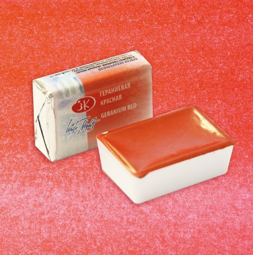 Aquarela White Nights Pastilha Geranium Red 364