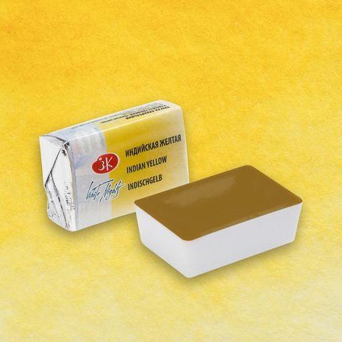 Aquarela White Nights Pastilha Indian Yellow 228