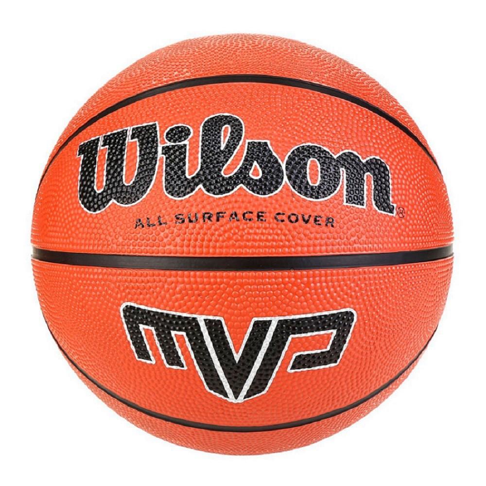 Bola Basquete Wilson MVP #7