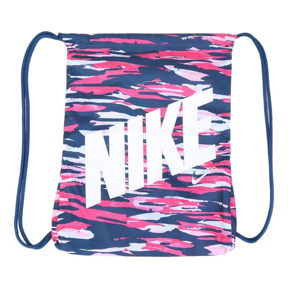 Sacola Infantil Nike Gmsk Estampada