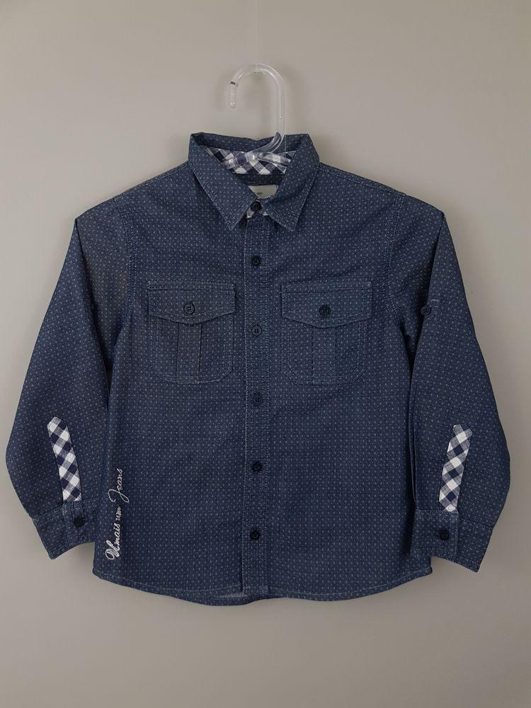 Camisa jeans detalhe xadrez Um Mais Um tam 6