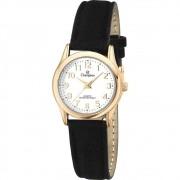 Relógio Feminino Analógico Champion CN28044Z