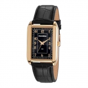 Relógio Mondaine Masculino 83471GPMVDH1