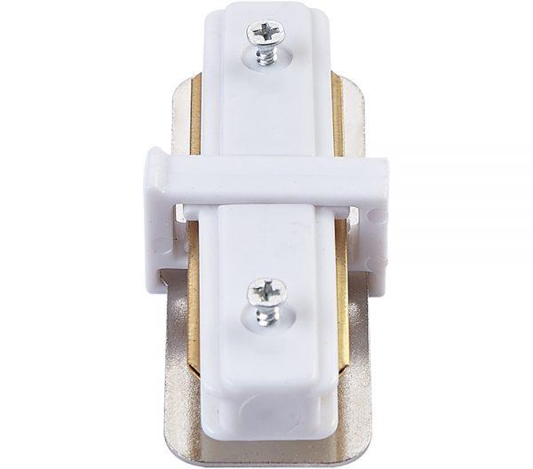 Conector Reto Para Trilho de Sobrepor Branco 438763  Brilia