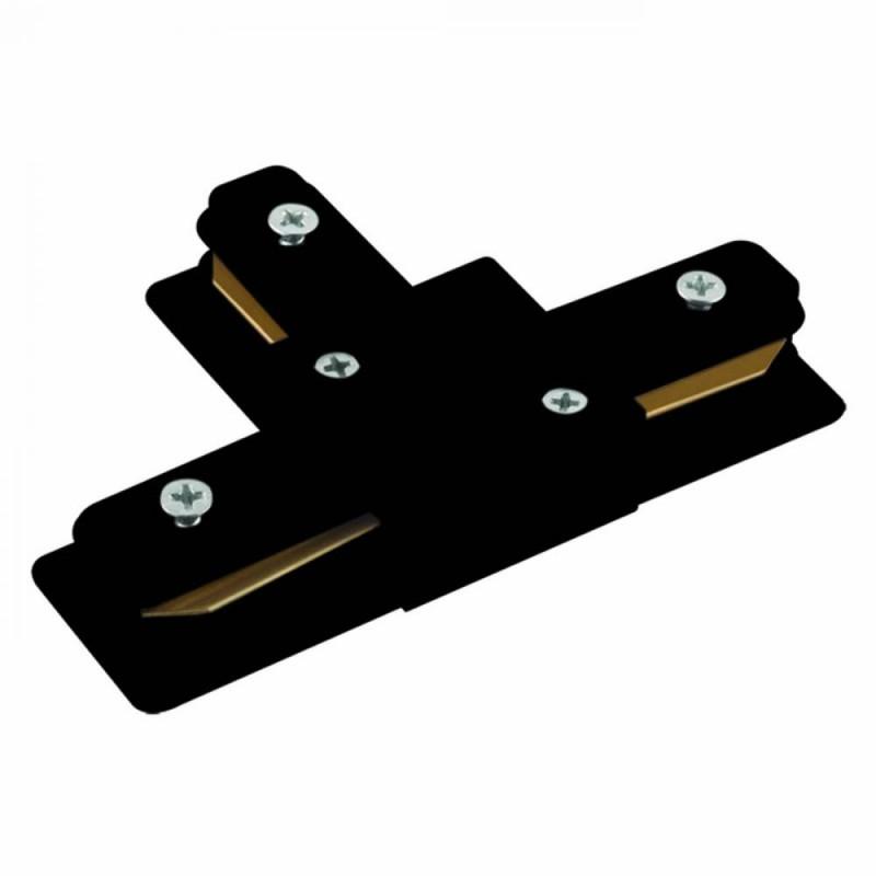 Conector T Para Trilho de Sobrepor Energizado Preto SD1045PTO - Stella Design