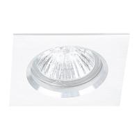 Spot de Embutir 1x Dicroica Fixo Quadrado Branco C 8cm NS1002  Bella Iluminação