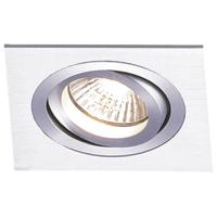 Spot de Embutir 1x PAR20 Quadrado Direcionável em Alumínio C 120mm NS5201A  Bella Iluminação
