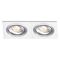 Spot de Embutir 2x AR111 Retangular Direcionável em Alumínio C 340mm NS5112  Bella Iluminação