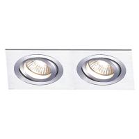Spot de Embutir 2x PAR20 Retangular Direcionável em Alumínio C 130mm NS5202A  Bella Iluminação
